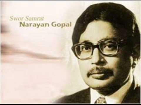 Sadhai nai ma haase by Narayan Gopal