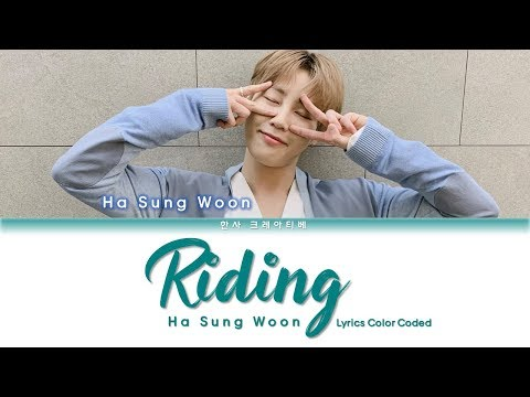 Download Ha Sung Woon 하성운 - Riding Feat. GAEKO s Color Coded Han/Rom/Eng Mp4 baru