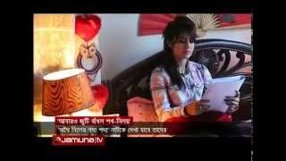 Lux Showbiz Tonight || অথৈ নীলের গদ্য পদ্য || digiSugar