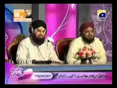 Touseef Raza Pakistani No.1 Child Naat Khwan (5th Naat).mp4 video