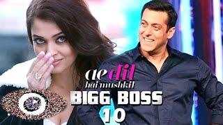 Aishwarya Rai To Promote Ae Dil Hai Mushkil On Salman Khan's Bigg Boss 10