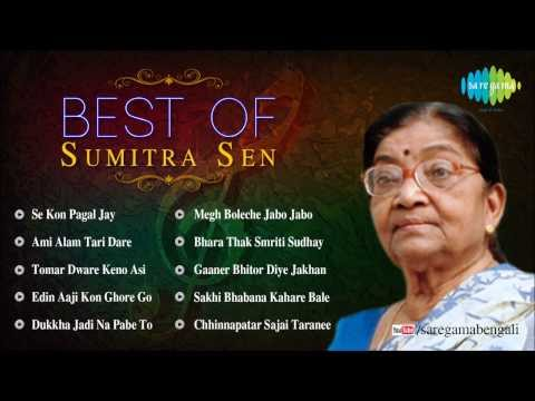 Best Of Sumitra Sen | Megh Boleche Jabo Jabo | Rabindra Sangeet | Audio Jukebox | Sumitra Sen Songs video