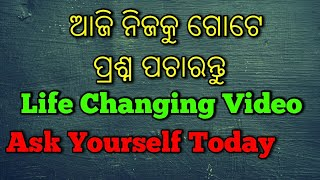 Ask Yourself Today|| Life Changing Video||Es Sanjay Agrawal