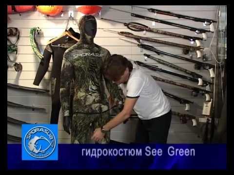 06 Азбука снаряжения подводного охотника Гидрокостюм