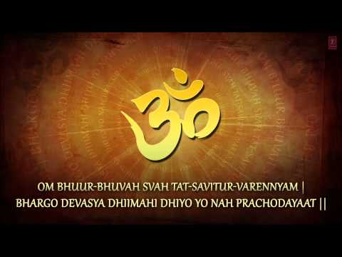 Gayatri Mantra 108 Times By Jagjit Singh [Full Song] I Gayatri Mantra