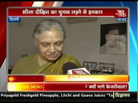 Former CM Sheila Dikshit will not contest Delhi elections