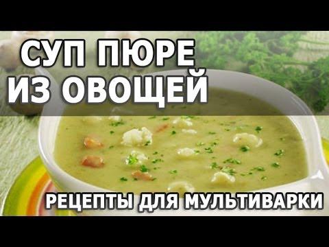 Рецепты татарской кухни пошагово