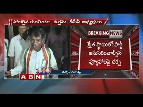 TPCC Holds emergency meeting  at Gandhi Bhavan | Hyderabad