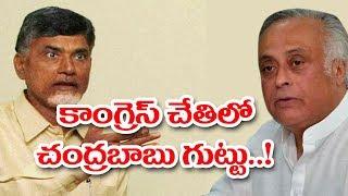 చంద్రబాబు శిభిరం పై జై రామ్ రమేష్ బాంబ్..! || Asthram tv || Politics
