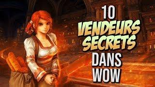 10 VENDEURS SECRETS DANS WORLD OF WARCRAFT | WOW BFA FR