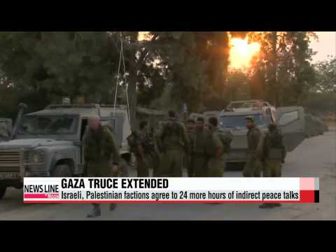 Gaza truce extended by 24 hours as peace talks persist   이스라엘·하마스 24시간 휴전 연장