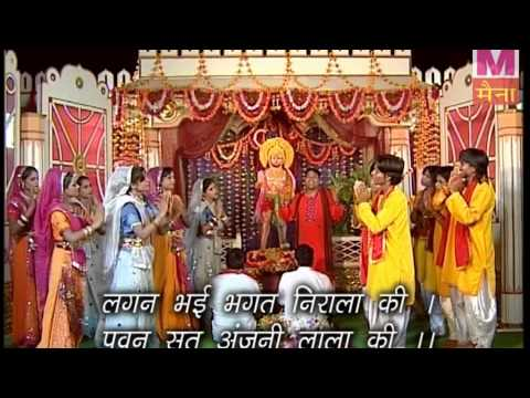 Haryanvi Balaji Bhajan Arti Bajrang Balaki Balaji Sakat Kato Narender Koshik Maina Cassettes video
