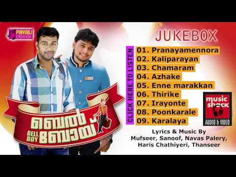 Thanseer Koothuparamba & Saleem Kodathoor New Mappila Album -...