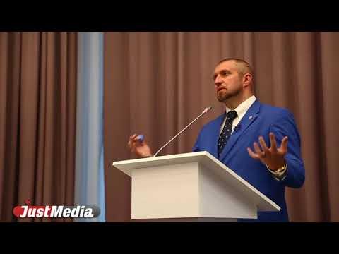 Дмитрий Потапенко о будущем России