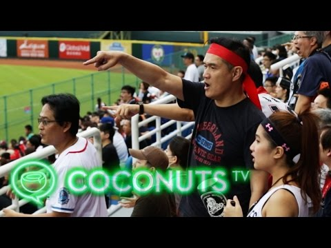 Attending a baseball game in Taiwan | Coconuts TV