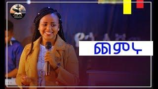Prophetess Tsion Emiru