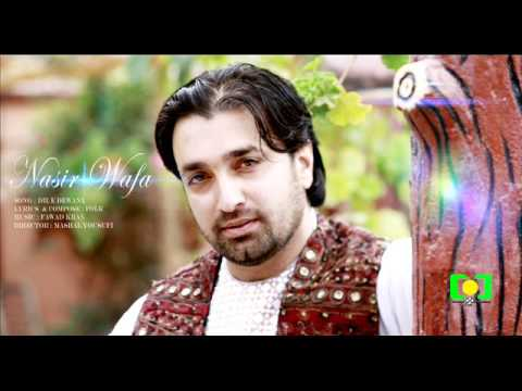 Nasir Wafa Dil E Dewana OFFICIAL VIDEO HD