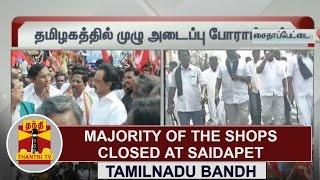 Tamilnadu Bandh | Majority of the Shops closed at Saidapet | Thanthi TV
