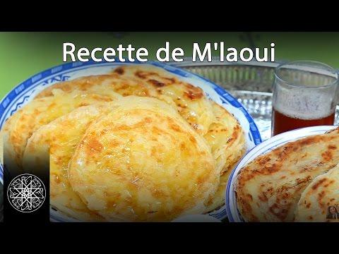 Choumicha : M'laoui / M'laoui au Khliï (VF)