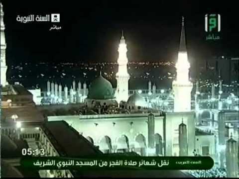 Madinah Fajr Azan by Sheikh Faisal Noman