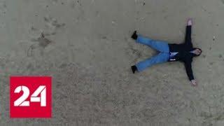 В фильме об Украине Саакашвили растопырился, как морская звезда - Россия 24