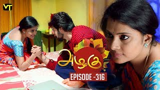Azhagu - Tamil Serial | அழகு | Episode 316 | Sun TV Serials | 1 Dec 2018 | Revathy | Vision Time