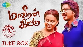 Maaveeran Kittu (2016) Audio Songs JukeBox | Vishnu Vishal, Sridivya | D.Imman
