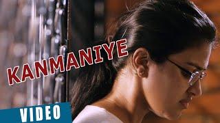 Official : Kanmaniye Full Video Song | Mili | Nivin Pauly, Amala Paul | Gopi Sundar
