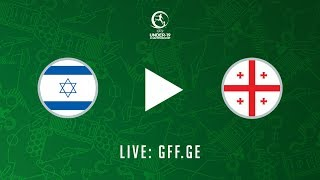 U19 Israel Georgia