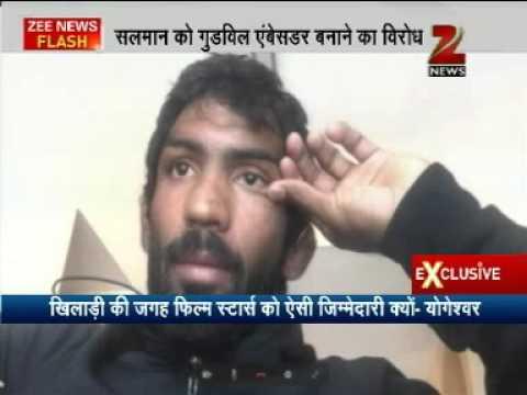 Yogeshwar dutt vs salman khan. What Yogeshwar dutt has to say on goodwill ambassador salman