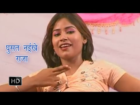Bhojpuri  Hot Songs Ghusat Nahikhey Choli Mein Goli Tarabano Faijabadi Chanda Cassettes video