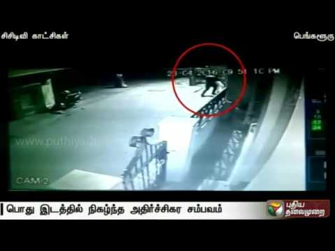 CCTV video of women being kidnapped in Bangalore