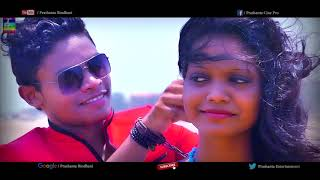 download lagu New Santali Album Dj Dabung  Promo  Full gratis