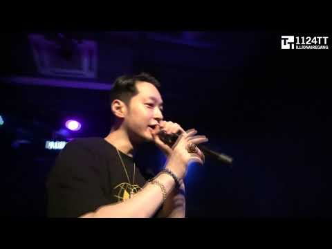 190906 선배 : Zene The Zilla , The Quiett