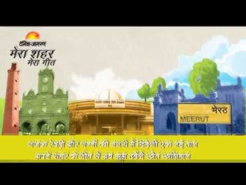 Meerut: Danik Jagran (My City My Anthem)