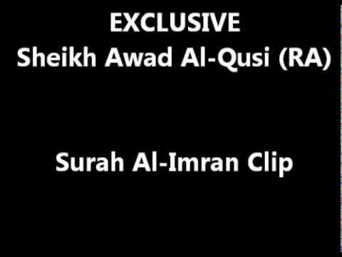 Awad Al-Qusi Al-Imran Ayahs 38-39 Clip