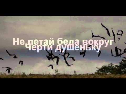 не летай: