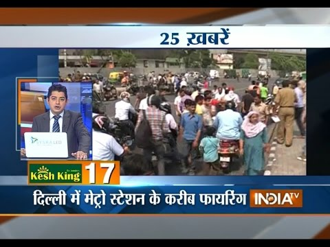 India TV News: 5 minute 25 khabrein | May 17, 2015