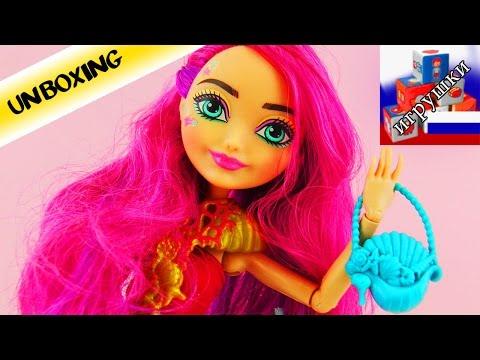 Кукла Мишель Мермейд | Ever After High | Распаковка и обзор