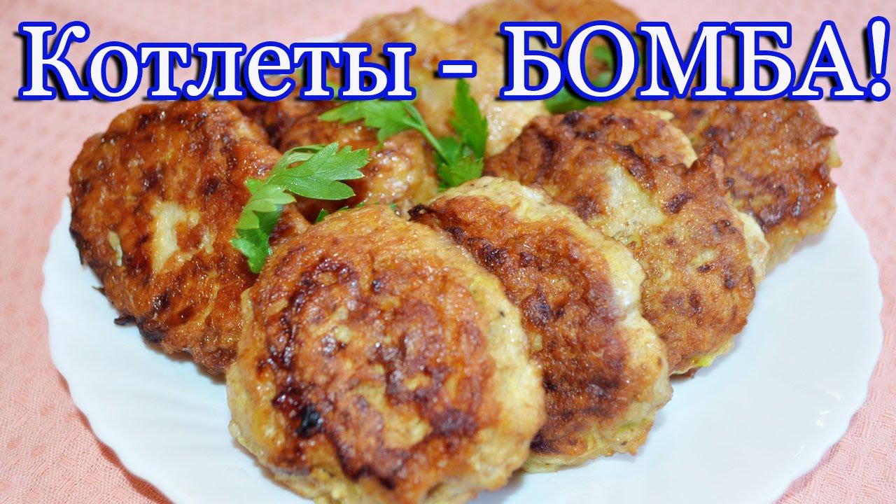 Кабачковые котлеты с фаршем рецепт с фото пошагово
