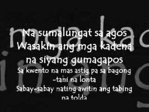Gloc 9 - Hari Ng Tondo Lyrics On Screen video
