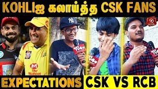 Virat Kohliஐ கலாய்த்த CSK Fans   CSK Vs RCB Match Expectations   IPL 2019