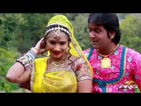 Marwadi Video Song - Gori Thoda Nena Su Nen Milao - *1080p - Full Hd Rajasthani Latest Video Song video