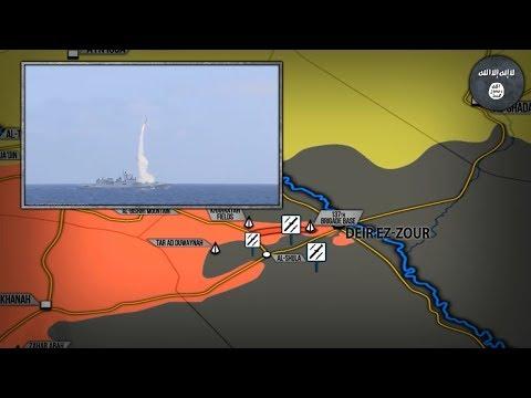 6 сентября 2017. Военная обстановка в Сирии. ВМФ РФ нанес удар по ИГИЛ крылатыми ракетами «Калибр».