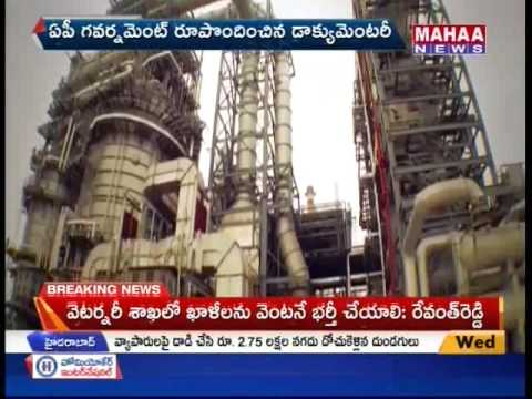 Excellent Documentary On Andhra Pradesh By Government Of Ap -mahaanews video