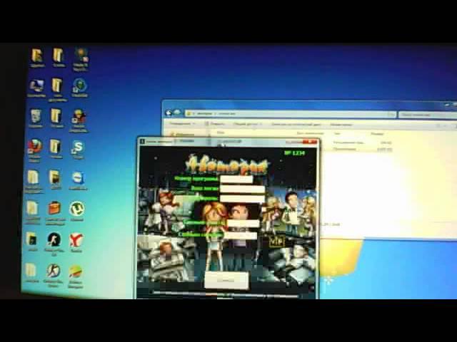 Взлом аватары на золото в майле программа.