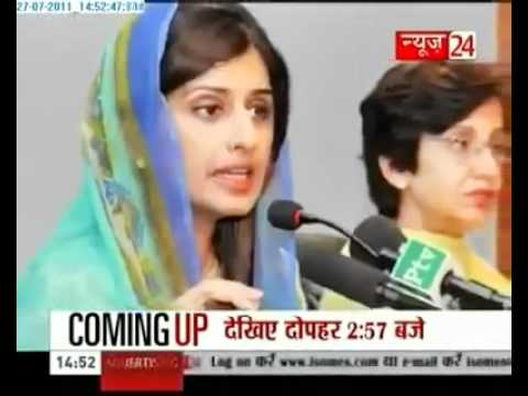 Scandal Hinna Rabbani Khar Foreign Minister Pakistan Indian Media