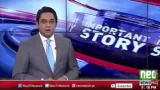 Nawaz Sharif Special Message On APS Peshawar 2nd Anniversary | Neo News