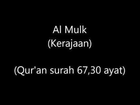 Surah Al Mulk Mishary Rashid Alafasy Terjemahan Indonesia