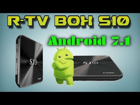 2017 NEW R-TV BOX S10 Android 71 DDR4 332GB Amlogi